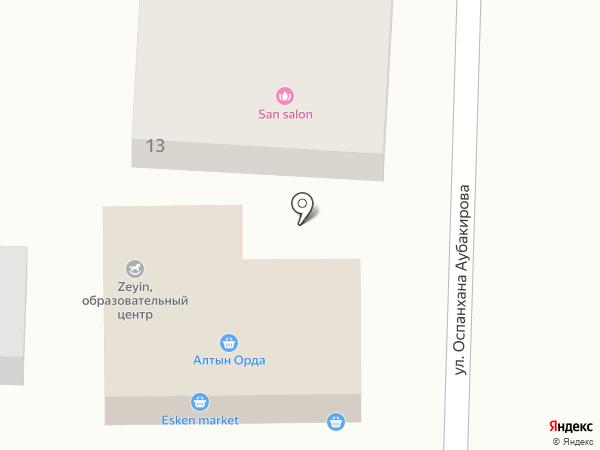 MendekeDent на карте Алматы