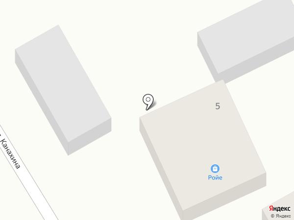 РОЙЕ, ТОО на карте Алматы