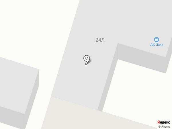 Ак-Жол на карте КазЦика
