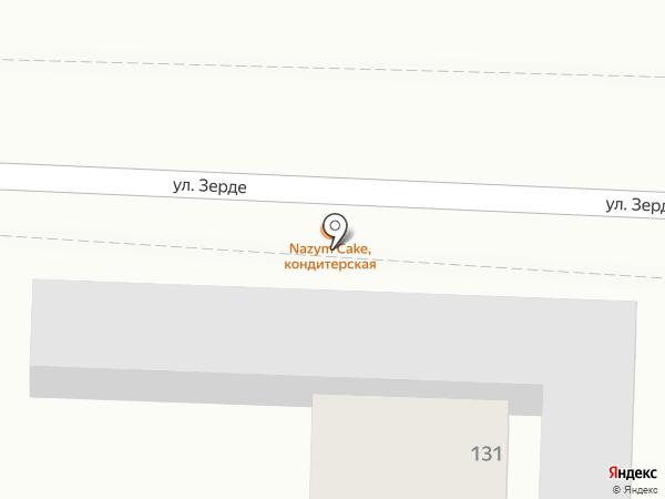 Хозяюшка на карте Алматы