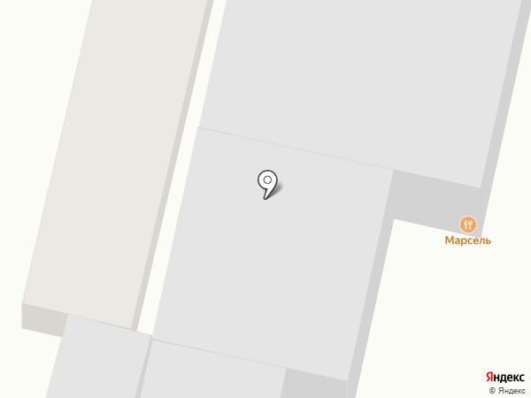 Marsel на карте Боралдая