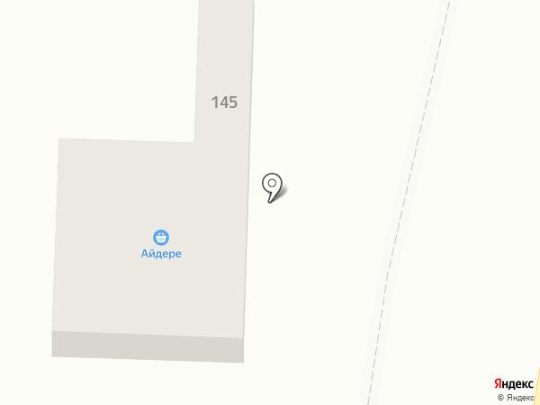 Айзере на карте Алматы