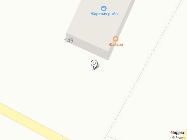 Димаш на карте Алматы