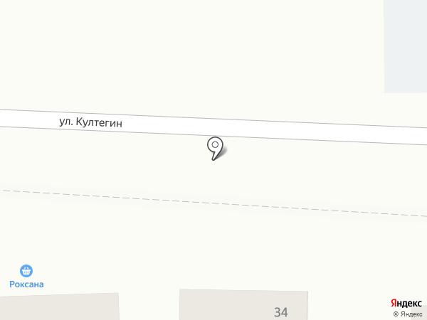 Elite Global на карте Алматы