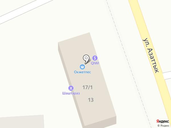 Окжетпес на карте Алматы