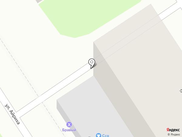 Wellness Beuaty на карте Алматы