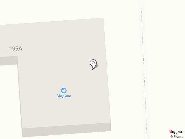 Мадина на карте Алматы