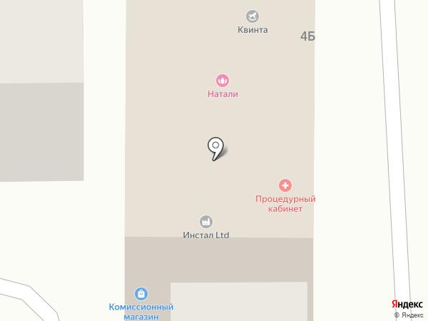 Ателье на карте Боралдая