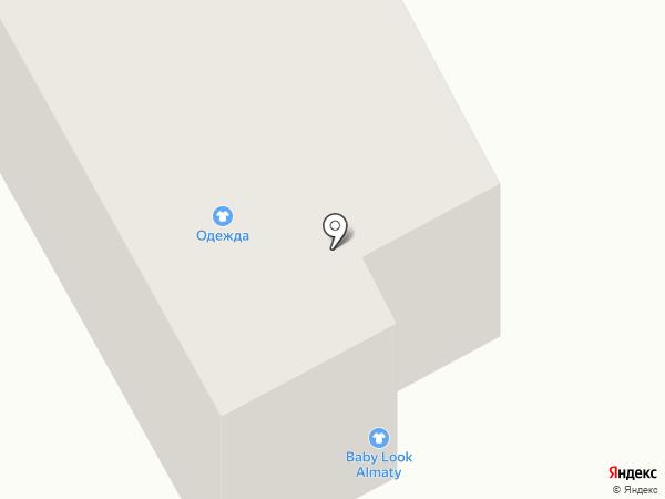 Центр оздоровительного массажа на карте Алматы