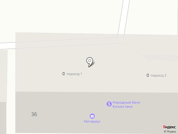 Нотариус Абылкасымова Г.О. на карте Боралдая