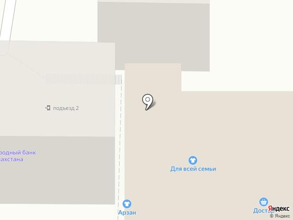 Достар на карте Боралдая