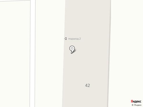 Автосервис на карте Боралдая