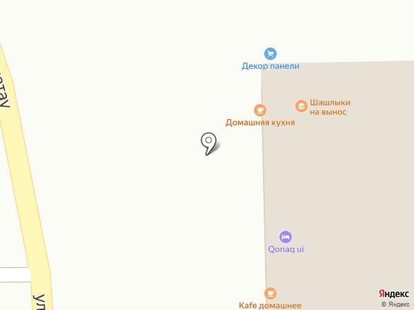 Шырын на карте Боралдая