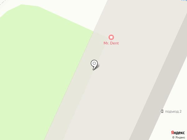 Cocolady на карте Алматы