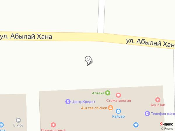 Нотариус Алибек Н.Б. на карте Боралдая