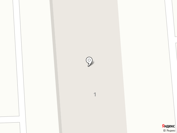 Аптека на карте Боралдая
