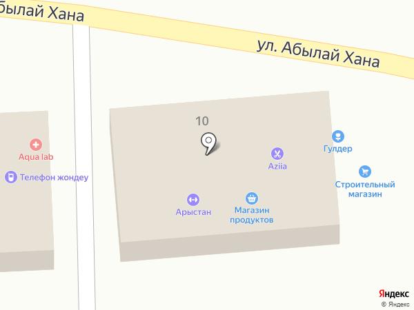 Cristal Ломбард, ТОО на карте Боралдая