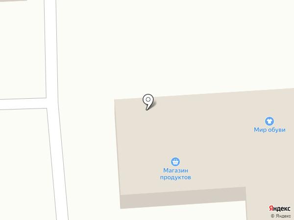 Тан на карте Боралдая