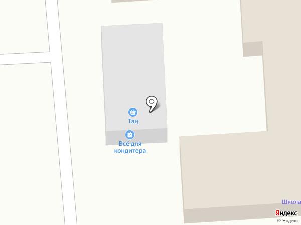 Овощной магазин на карте Боралдая