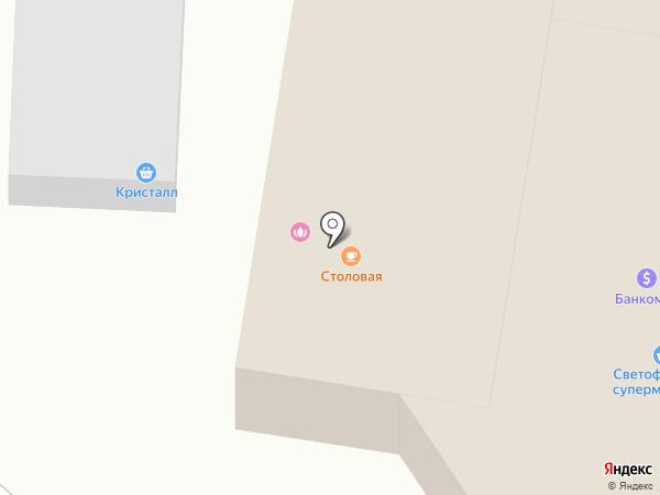 Нотариус Касымов Ф.Т. на карте Боралдая