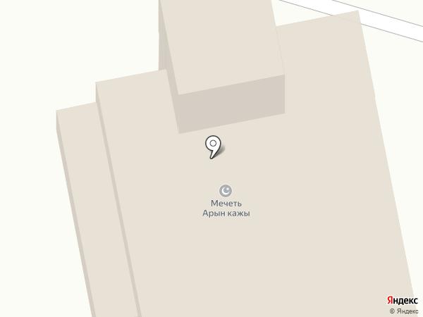 Арын-Кажы на карте Боралдая