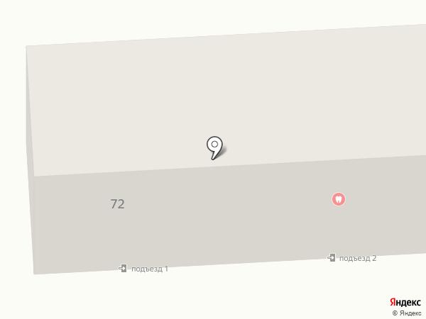 Viva Dent на карте Боралдая