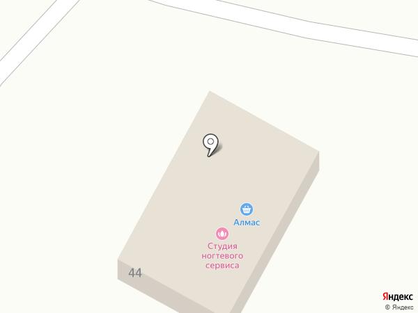 Алмас, парикмахерская на карте Боралдая