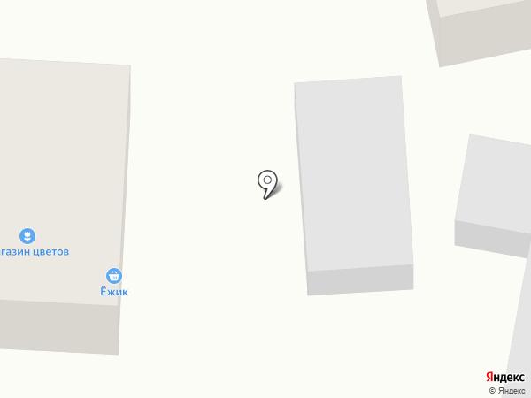 Цветочный магазин на Аэродромной на карте Боралдая