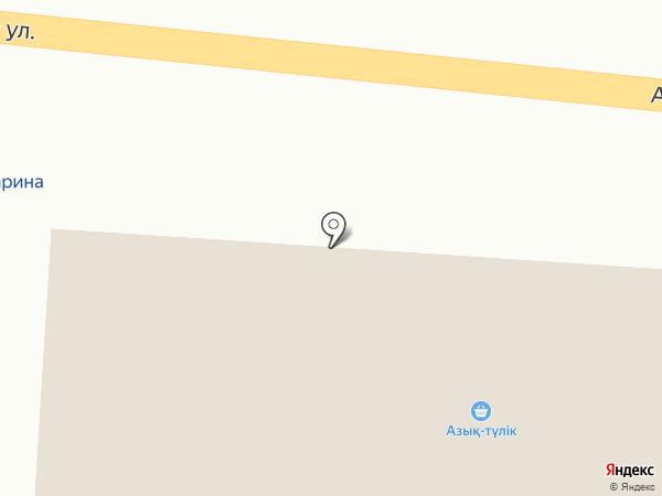 QAZKOM на карте Боралдая