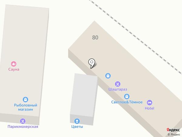 Pegas №8 на карте Боралдая