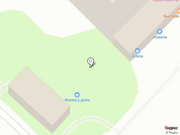 Ферма у дома на карте Алматы