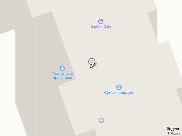 Affari на карте Алматы