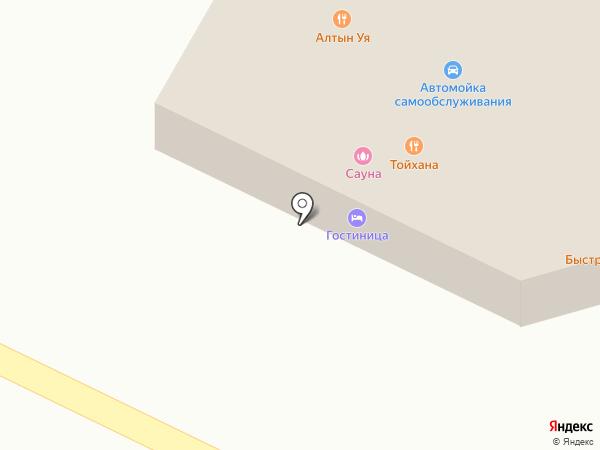 Сафия на карте Боралдая