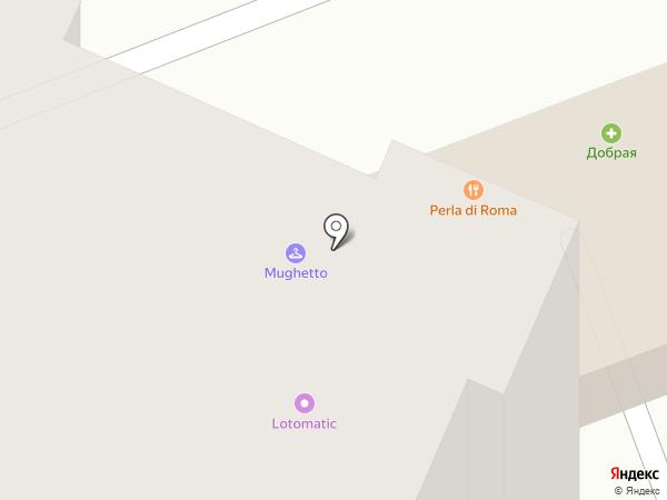 Baci на карте Алматы