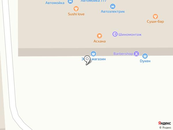 777 на карте Боралдая