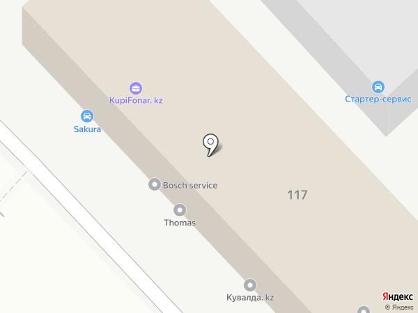Pizza+ на карте Алматы