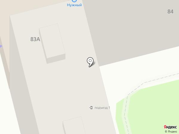 Выточка на карте Алматы