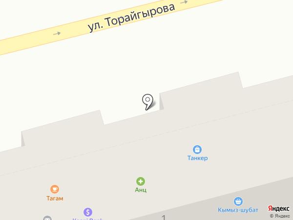 АНЦ Аптека Низких Цен, ТОО на карте Алматы