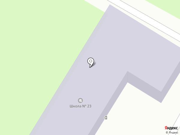 Средняя школа №23 Илийского района на карте Боралдая