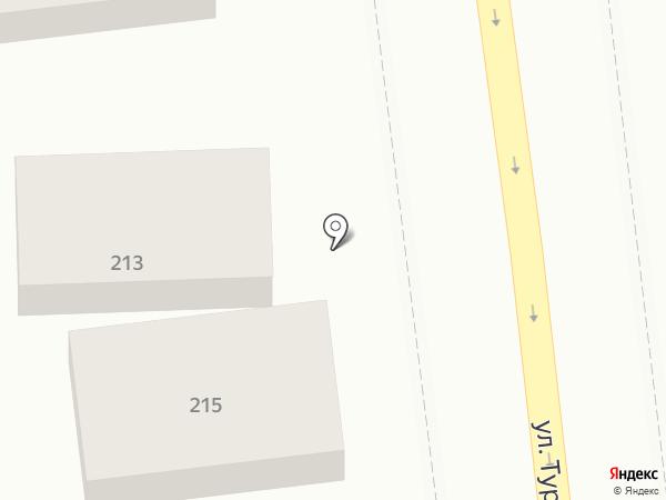 West Point на карте Алматы