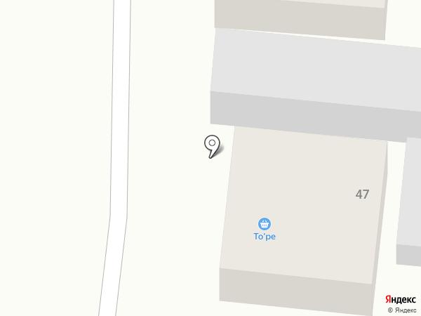 Торе на карте Алматы
