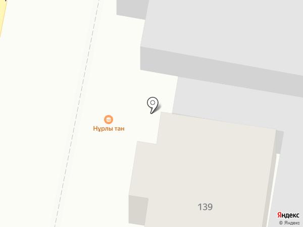 Нурлытан на карте Алматы