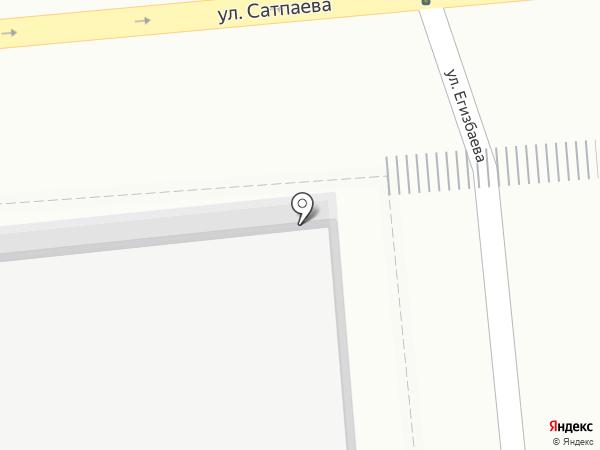 CHESTER на карте Алматы