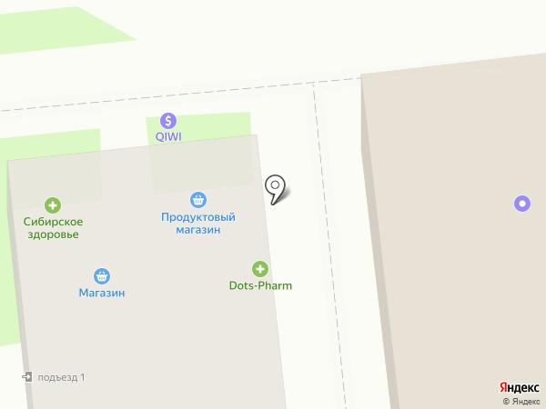 Dots-Pharm на карте Алматы