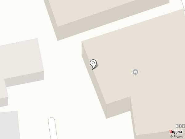 Ciao Pizza на карте Алматы