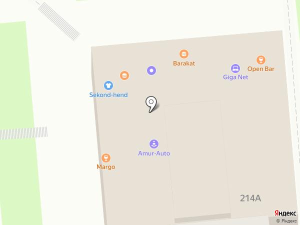Clinton Bar на карте Алматы