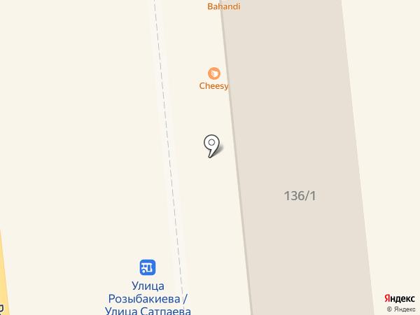 CHEESY на карте Алматы