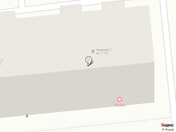 I want.kz на карте Алматы