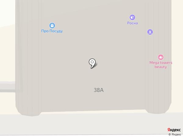 Про Посуду на карте Алматы