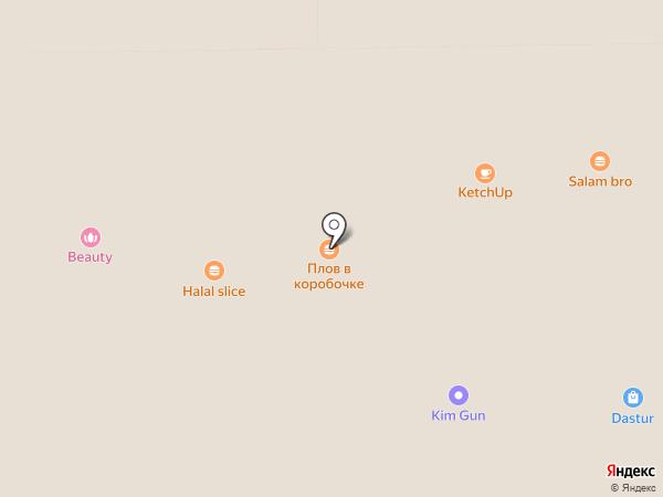 Кarya since 1980 на карте Алматы